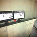 Brad Perry hockey video analysis session on ice