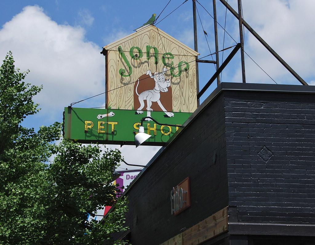 former pet shop jones pet shop is now fido hillsboro vill flickr. Black Bedroom Furniture Sets. Home Design Ideas