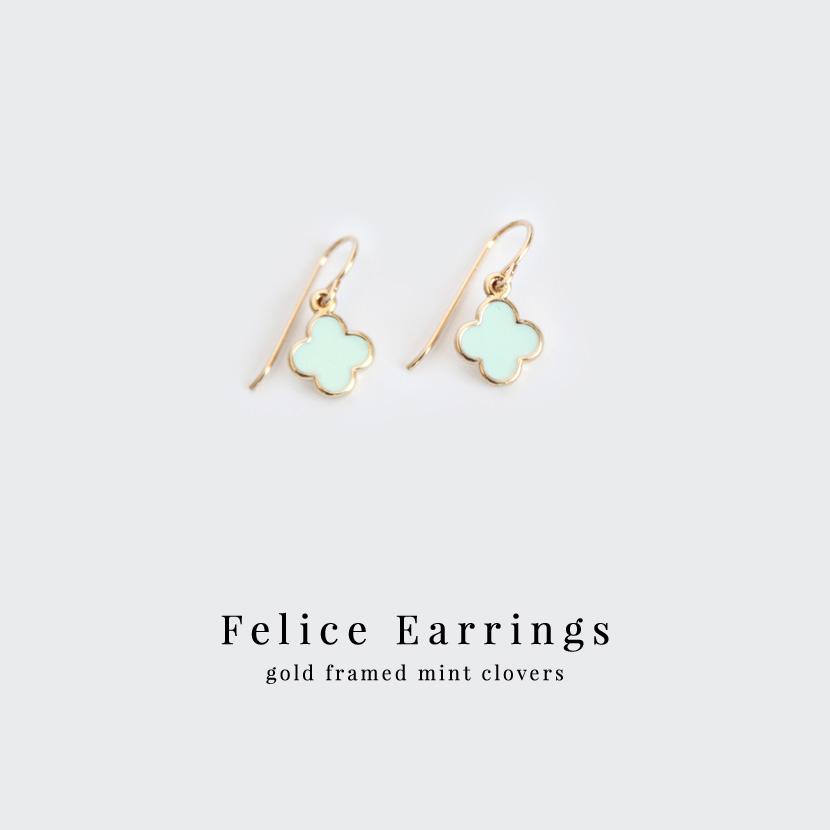 felice earrings