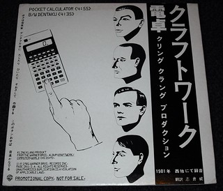 Kraftwerk  - Pocket Calculator US Promo | by mobynick303