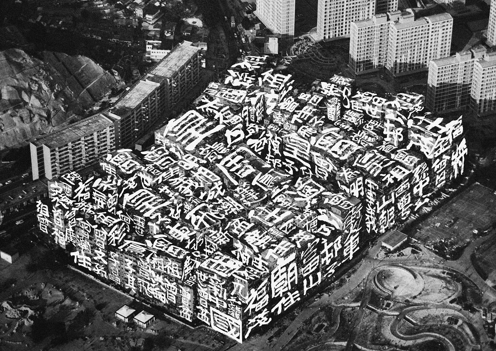 kowloon walled city map with 7001684756 on Kai Tak Archipelago Airport Adaptive Reuse also 7001684756 in addition Architecture Focus as well Royalty Free Stock Photo Remnants Kowloon Walled City Hong Kong South Gate Park Image34165095 further Kowloon Walled City.
