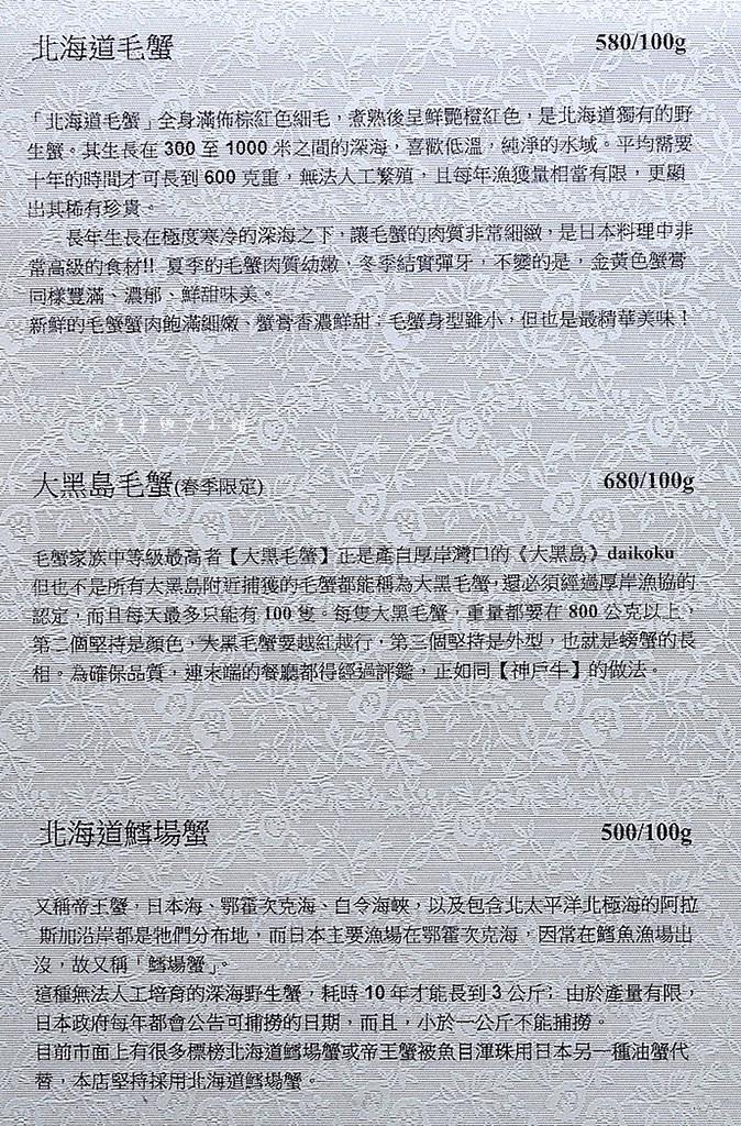 3 鼎膾北海道毛蟹專門店 無敵海景生魚丼2.1 澳洲和牛鍋物買一送一