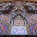 Iran - Kerman - Masjed-e Jame'a - Friday Mosque - Grand Mosque of Kerman