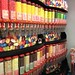Wall of Jelly Beans