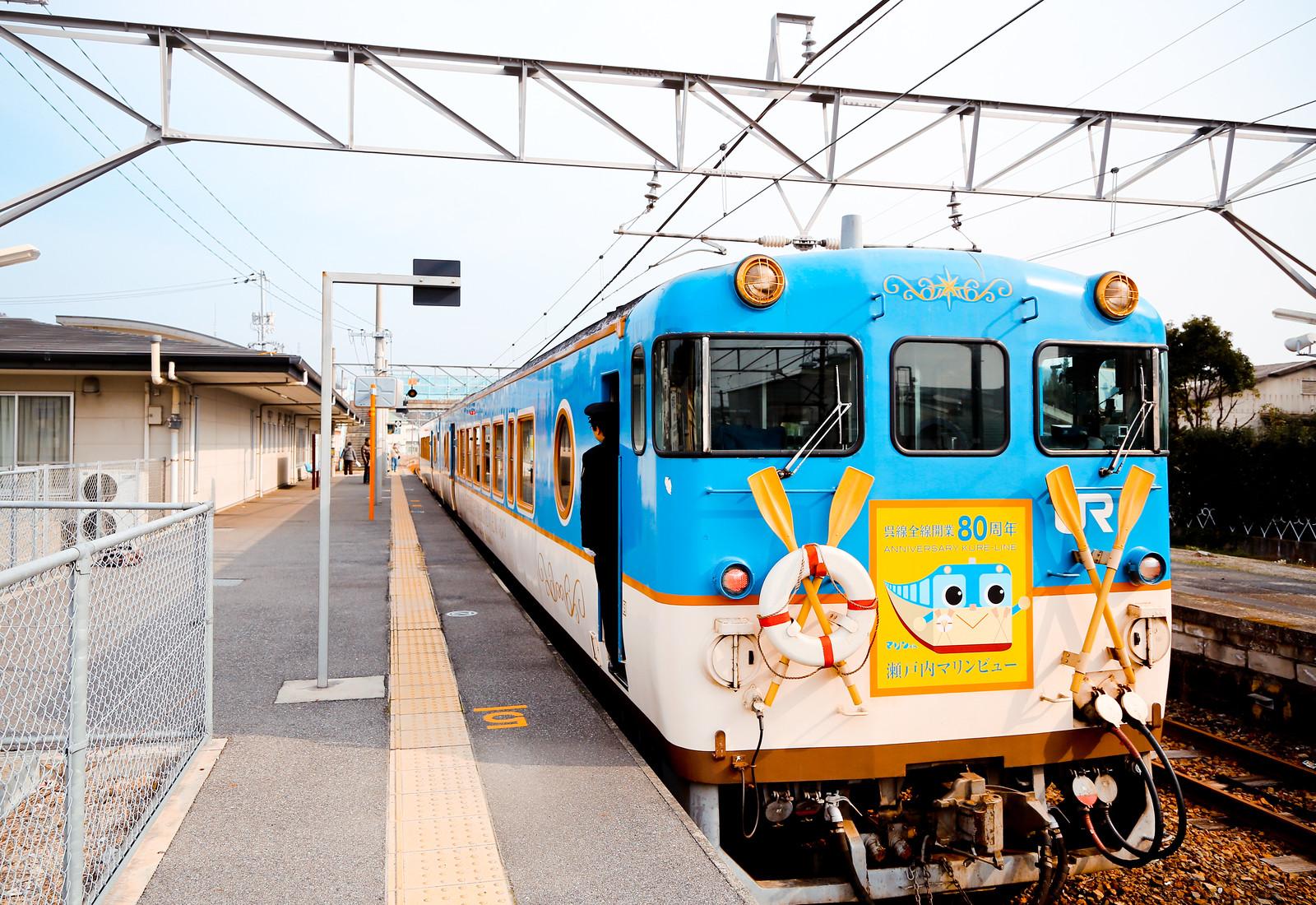 2016 大久野島 Hiroshima 175