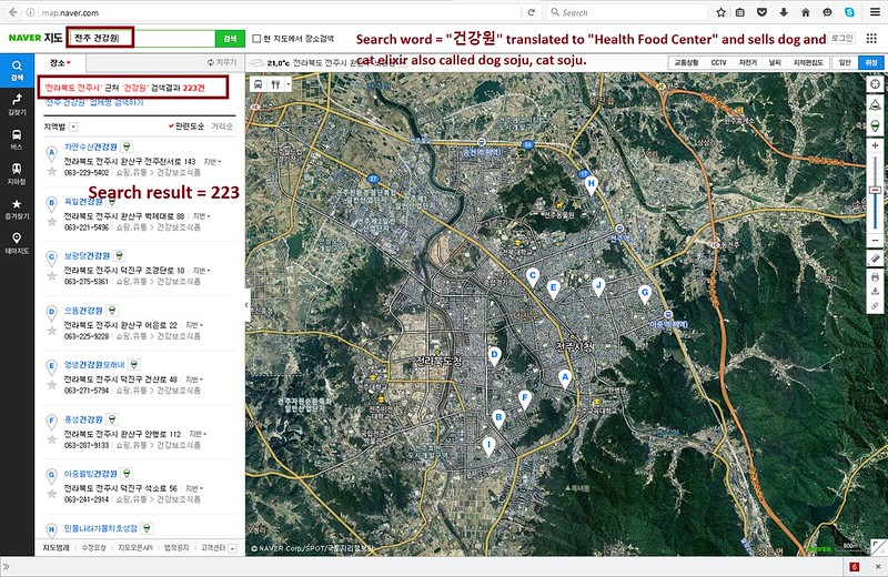 Jeonju_Health Food Center map_060716