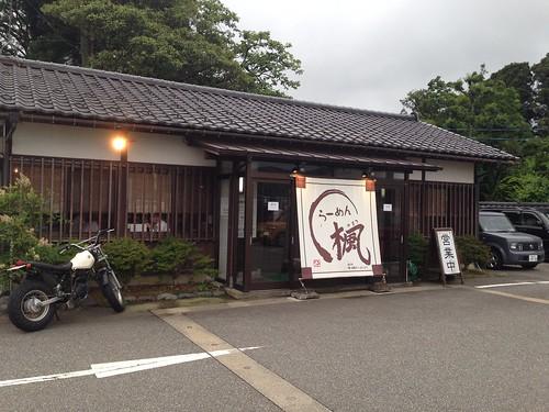 toyama-fuchumachi-ramen-kaede-outside