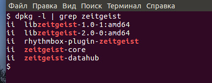 Тюнинг Ubuntu 16.04