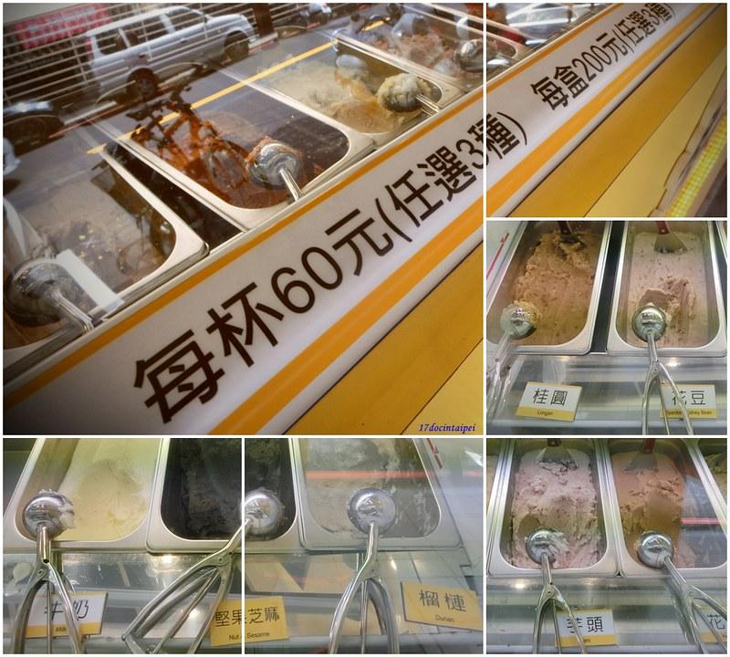 樂華夜市-船來雪淇淋-17度c隨拍 (30)