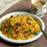Batata poha recipe - Gujarati Aloo Poha Recipe