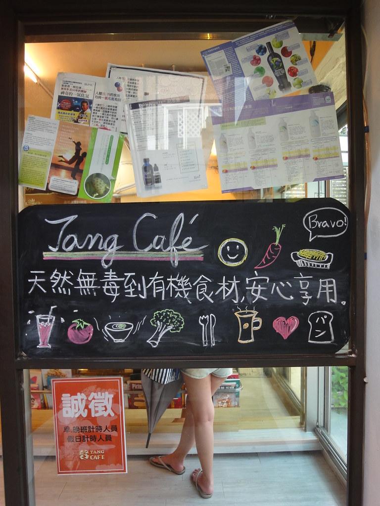 Http Blog Caf Bourgogne Fr Rubriques Rsa Ai Je Droit Au Rsa
