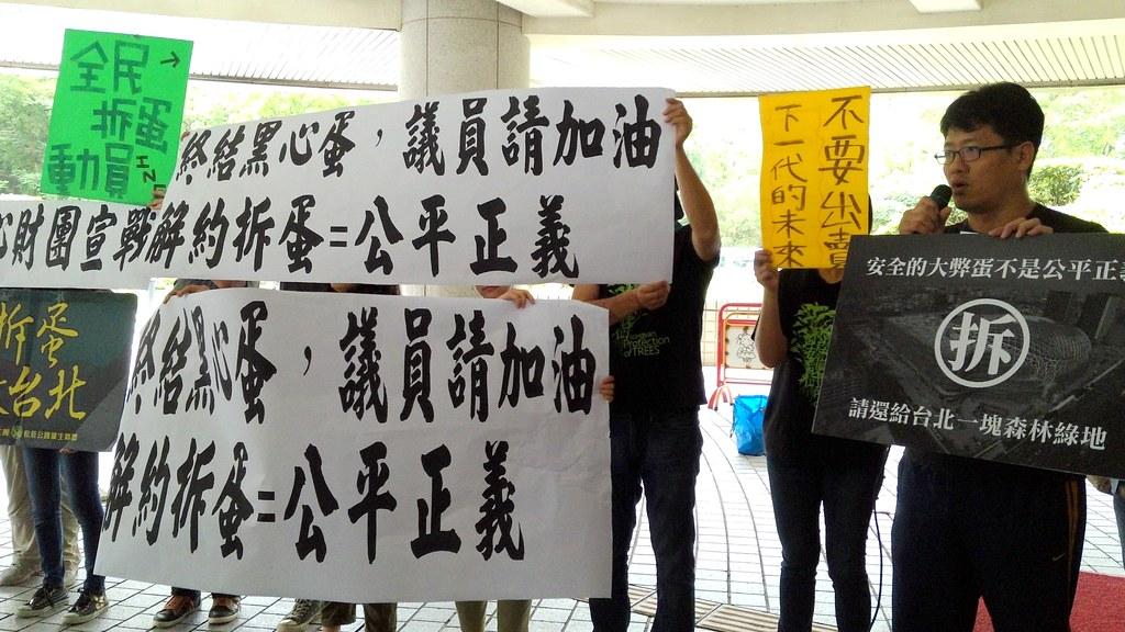 護樹團體今日至市議會等待柯文哲,要求解約拆除大巨蛋。(攝影:高若想)