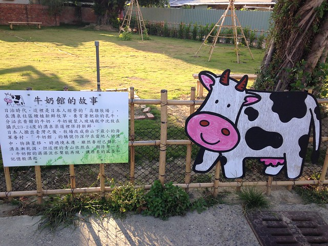 柴山會整理牛奶館的故事,提供環教場域。攝影:廖香璞
