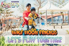 Half Moon Friends Ep.8