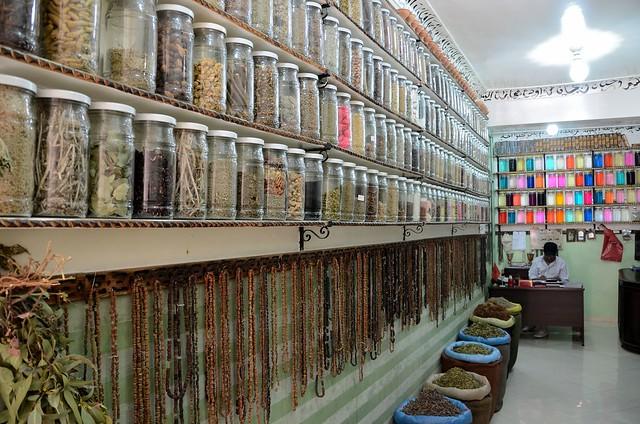 Marrakech (Maro... Herboristerie