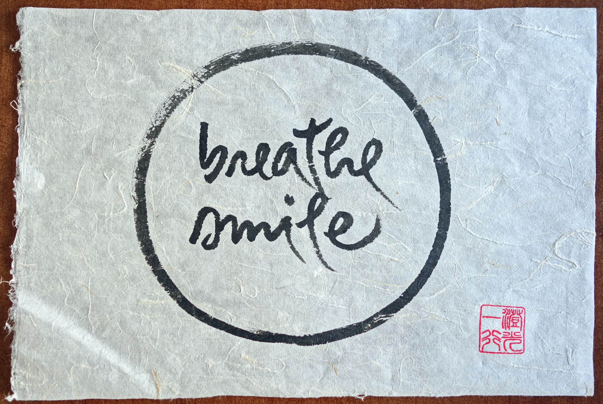 Thich Nhat Hanh calligraphy art - Breathe Smile