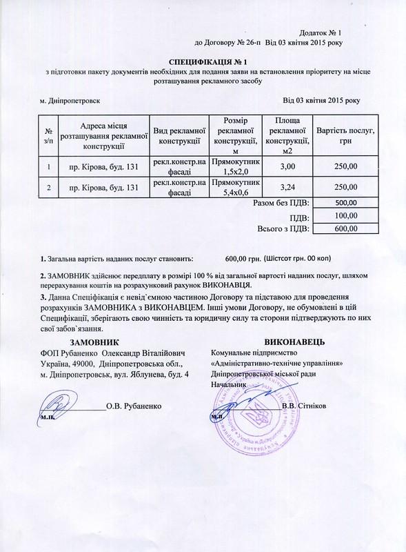 Договор_с_КПАТУ