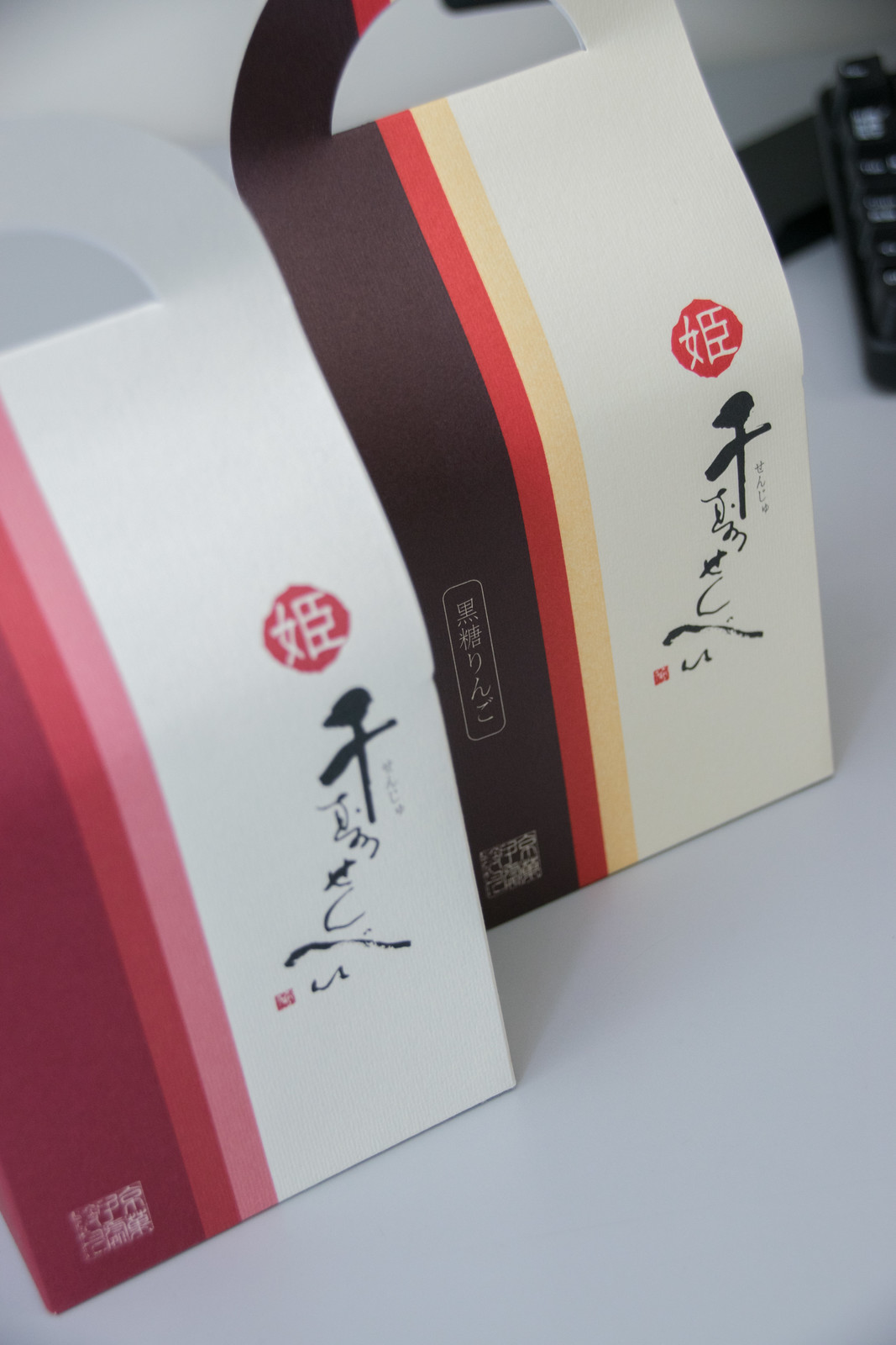 姫 千寿せんべい(黒糖りんご)