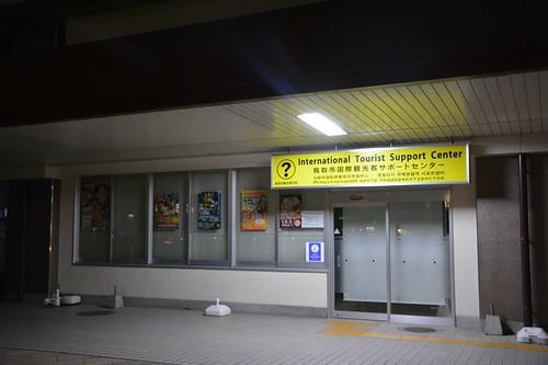鳥取市国際観光客サポートセンター
