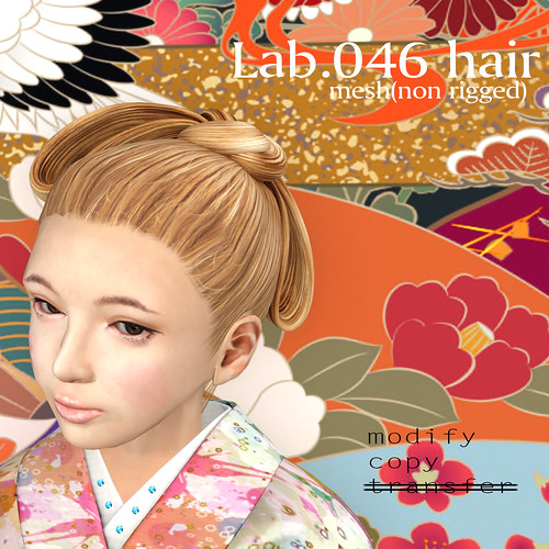 booN Lab.046 hair