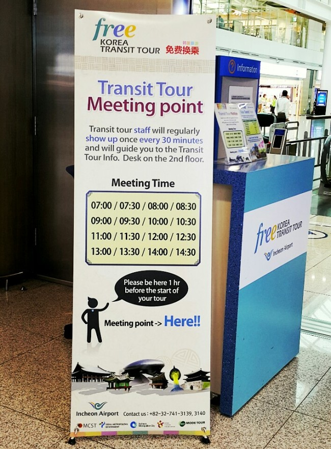 Incheon Airport Transit Tour