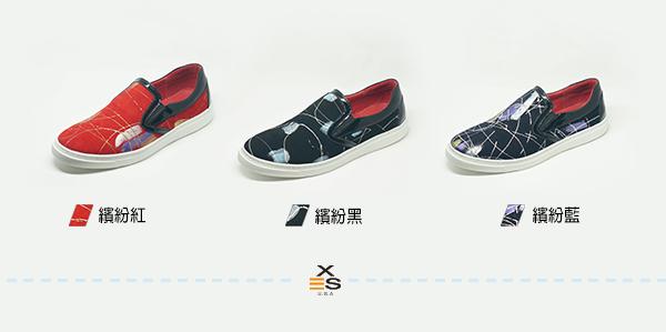 男鞋,XES,抽象,線性藝術,平底,懶人鞋,樂福鞋 ,時尚休閒鞋