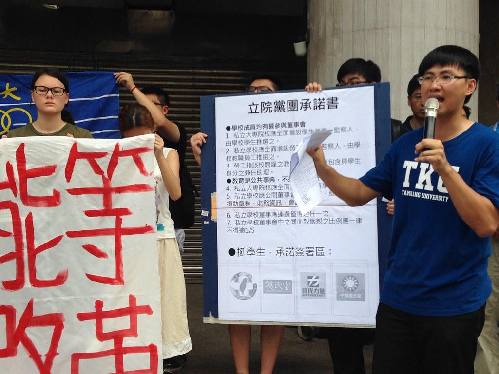 各私立大專校院的學生團體開始集結,主動站出來反對《私校法》惡修。(攝影:張宗坤)