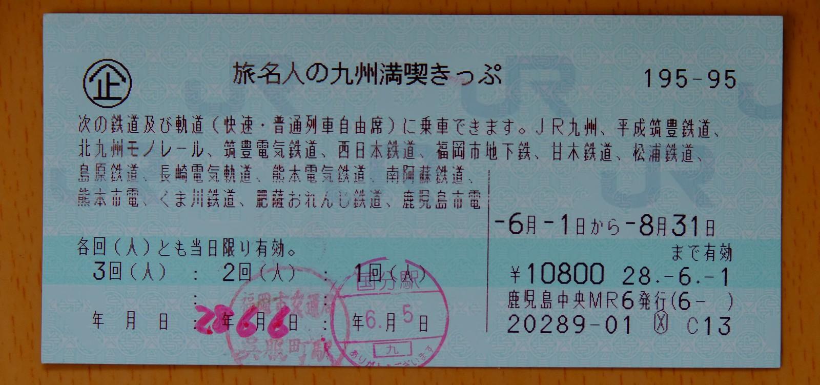 DSCF3957