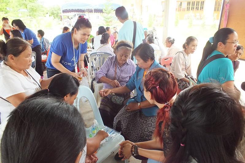อบรมเชิงปฏิบัติการอาสาสมัครดูแลสุขภาพชุมชน