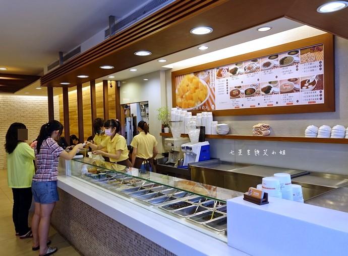 2 大方冰品 台北信義區美食