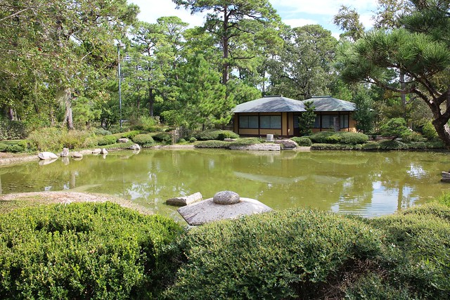 Japanese Garden At Hermann Park Houston Texas Usa Flickr Photo Sharing