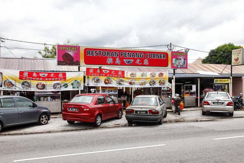 Penang Corner Restaurant Kepong