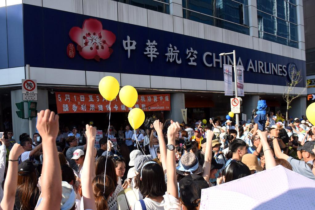 遊行隊伍抵達華航台北分公司。(攝影:宋小海)