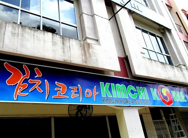 Kimchi Korea 1