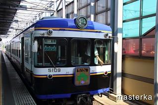 一畑電車北松江線