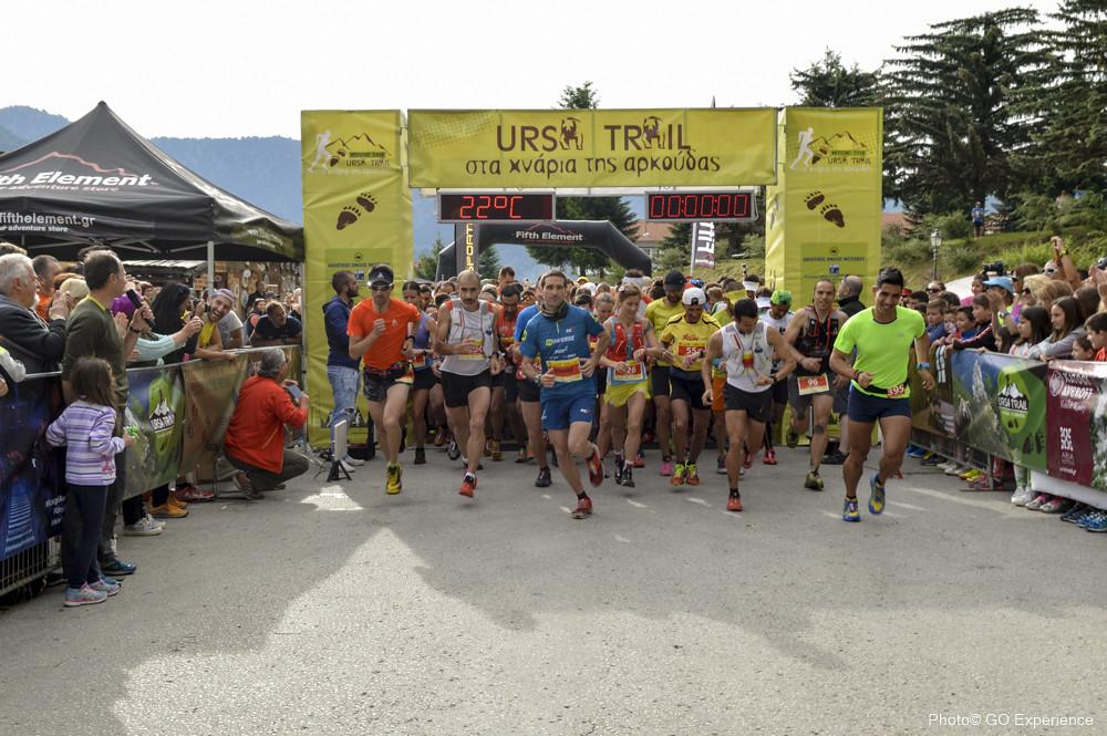 Η εκκίνηση του Ursa Trail | Photo (c): GOExperience / Babis Giritziotis