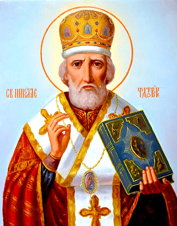 Николай Чудотворец. Святитель Николае, моли Бога о нас!