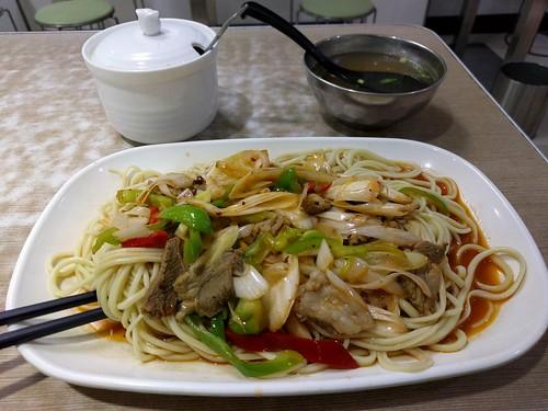 Dry Qingzhen Noodles