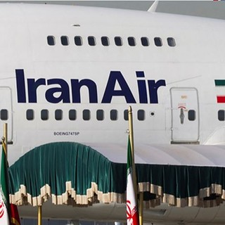 Iran Air Photo