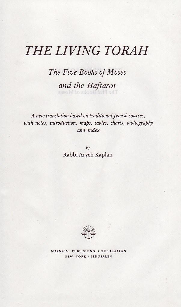 Living Torah (Hebrew English) English Title | bible_wiki
