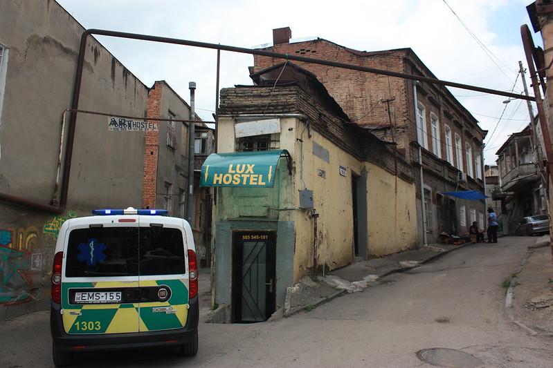 Тбилиси где жить?