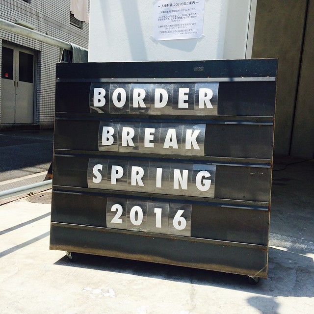 BORDER BREAK SPRING 2016
