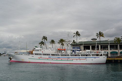 Aomori Maru