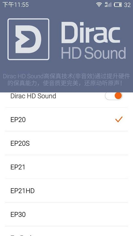 Sound Pro enough now? Initial Meizu PRO 5 sound quality