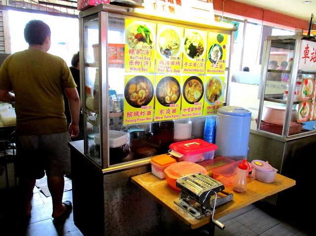 Bus Terminal Food Court Penang prawn noodles stall