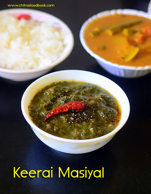 Keerai masiyal recipe