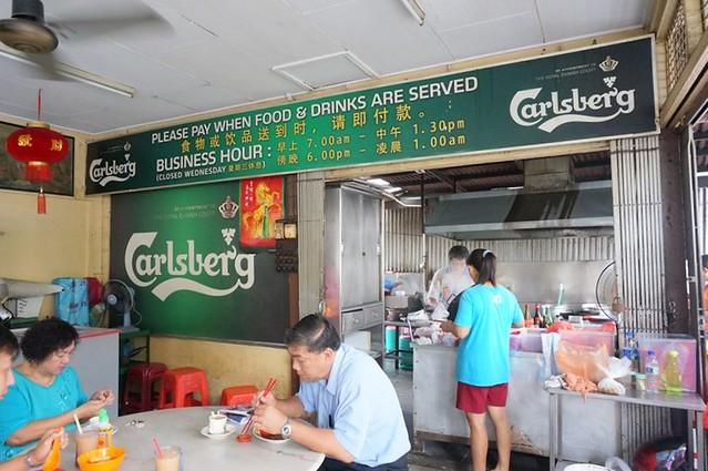 yong tau food melaka - cheng fong - best -001