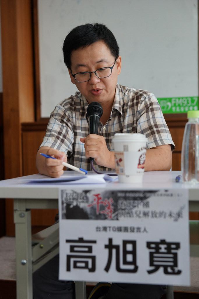 6月4日,高旭寬從台灣跨性別運動的經驗回應Kenyon Farrow的發言。(攝影:王顥中)