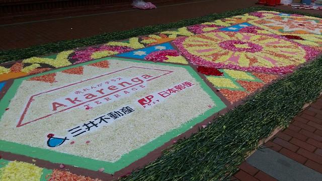SAPPRO  Flower Carpet 2016サッポロ フラワーカーペット2016_04