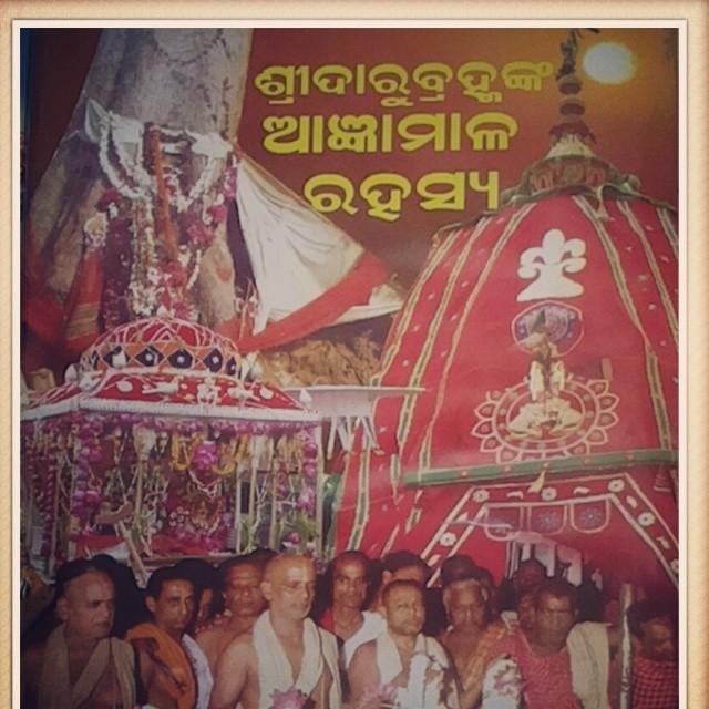 Hindu calendar 2014 with tithi pdf